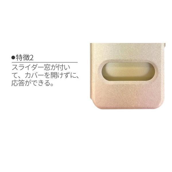 iPhoneX ケース 手帳型 8 8plus 7 7Plus 6 6s 6plus 6splus アイフォン6s カバー  スリム ダブルウィンドウ 窓付き 開かず通話|psqyh|04