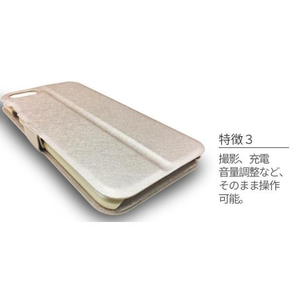 iPhoneX ケース 手帳型 8 8plus 7 7Plus 6 6s 6plus 6splus アイフォン6s カバー  スリム ダブルウィンドウ 窓付き 開かず通話|psqyh|05