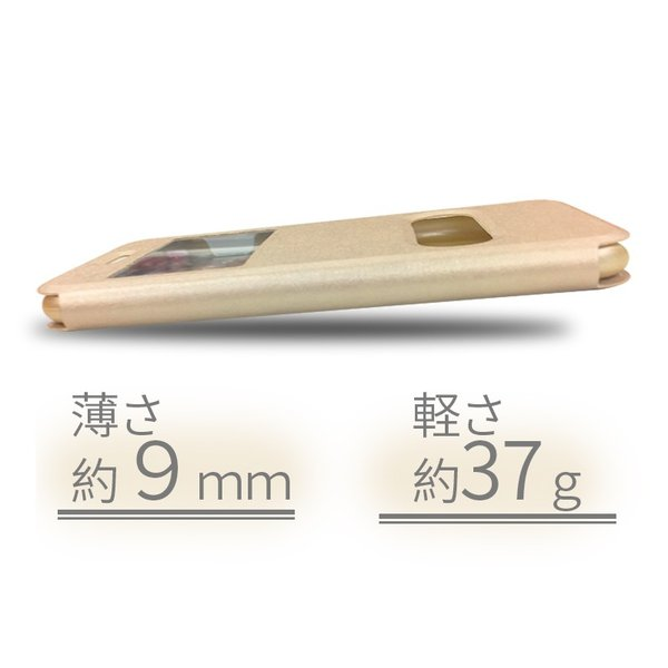 iPhoneX ケース 手帳型 8 8plus 7 7Plus 6 6s 6plus 6splus アイフォン6s カバー  スリム ダブルウィンドウ 窓付き 開かず通話|psqyh|06