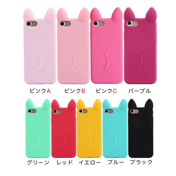 iphoneケース 6s 6splus 7 7plus 8 8plusケースカバー ソフトシリコン素材 アイフォン7splus オモシロケース 送料無料|psqyh|02