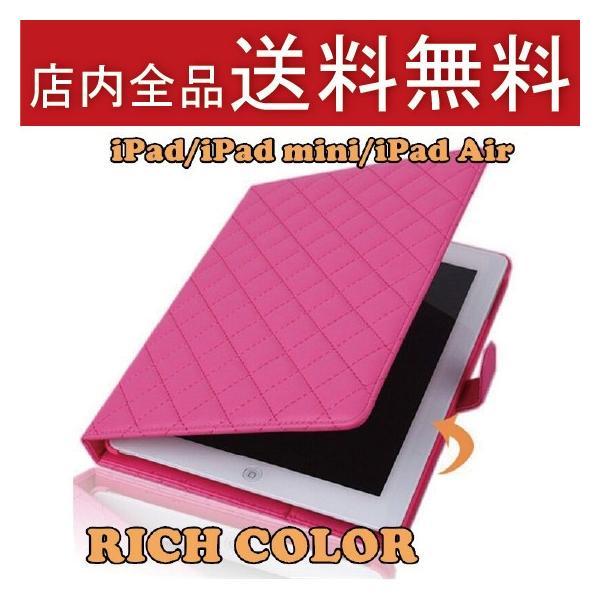 iPad2 3 4 iPad mini1 2 3 iPad air air2ケースカバー 送料無料 アイパッド エア ミニ カバー 手帳型 スタンドレザーケース かわいい 激安 スリープ機能|psqyh