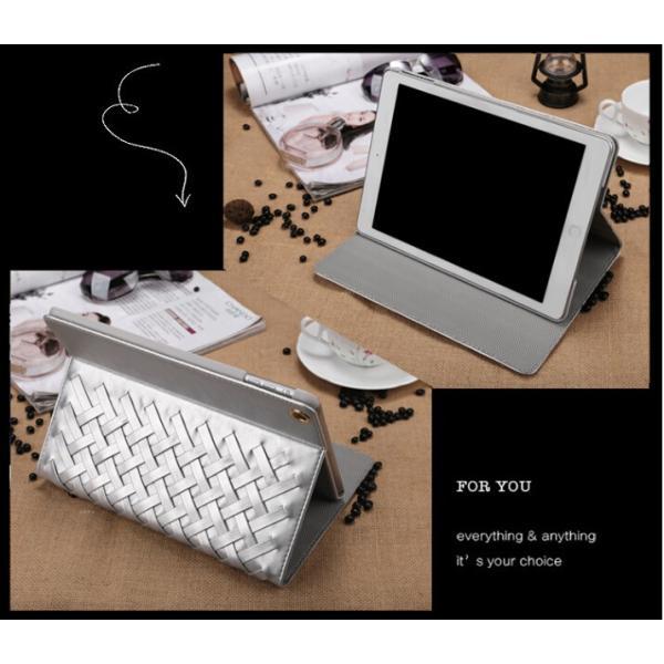 iPad2/3/4 iPad mini1/2/3/4 iPad air/air2ケースカバー 送料無料 アイパッド/エア/ミニ/カバー 手帳型 スタンドレザーケース 激安 革編みお高級感 スリープ|psqyh|06