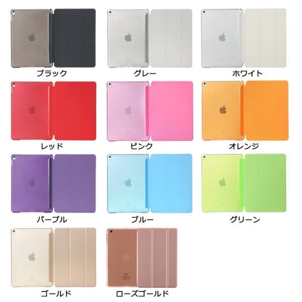 iPad2 3 4 iPad mini1 2 3 4 iPad air air2 Pro9.7 12.9ケースカバーiPad 2017第5世代 2018第6世代 アイパッド エア ミニ 手帳型ハード スタンド スリープ psqyh 02