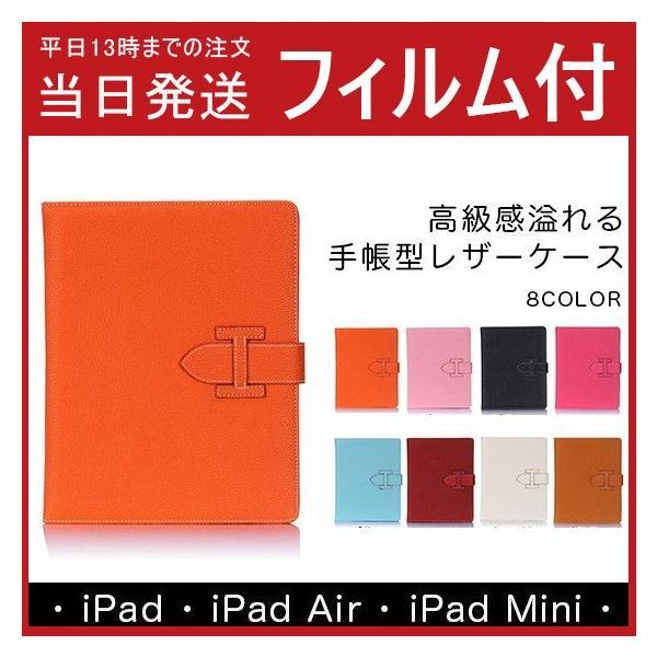 iPad2 3 4 iPad mini1 2 3 4 iPad air air2ケースカバー iPad 2017第5世代 2018第6世代アイパッド エア ミニ4 カバー おしゃれ手帳型 スタンドレザー|psqyh