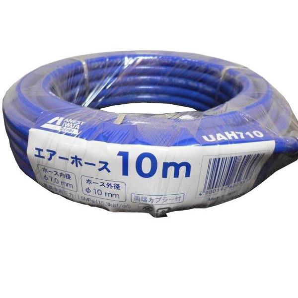 アネスト岩田キャンベル ウレタンエアホース 20m|ptools