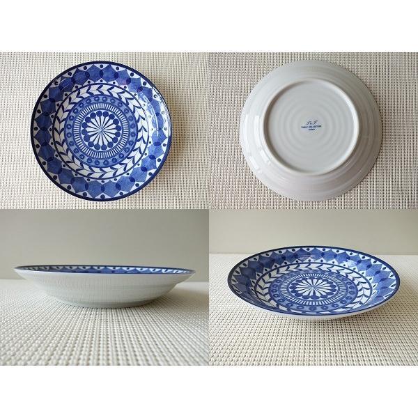 ブルーアラベスク22cmビーフカレー皿   パスタ皿 カレーパスタ皿 食器 おしゃれ 美濃焼 日本製 業務用 北欧風 puchiecho 02