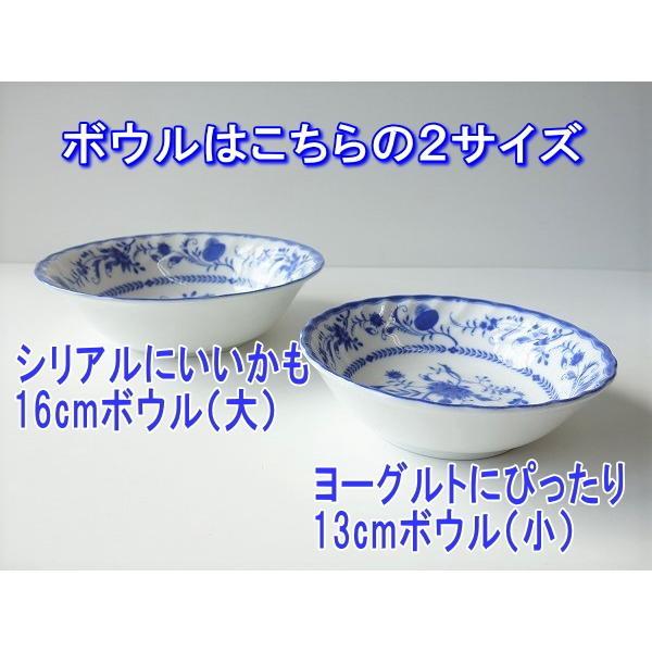 ファイブオニオン16cmサラダボール/業務用食器 カフェ食器 中鉢 おしゃれ マイセン風 インスタ映え|puchiecho|07