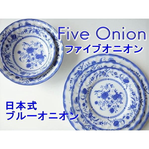 ファイブオニオン23cmランチプレート /おしゃれ ワンプレート 大皿 食器 激安 マイセン風 インスタ映え|puchiecho|04