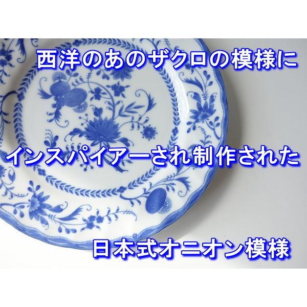 ファイブオニオン23cmランチプレート /おしゃれ ワンプレート 大皿 食器 激安 マイセン風 インスタ映え|puchiecho|05