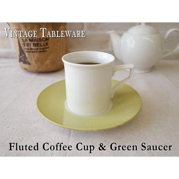 ビンテージ食器コスモシリーズフルーテッドコーヒーカップ&グリーンソーサー 昭和レトロ雑貨 北欧風 コーヒーカップ 業務用 おしゃれ 陶器|puchiecho