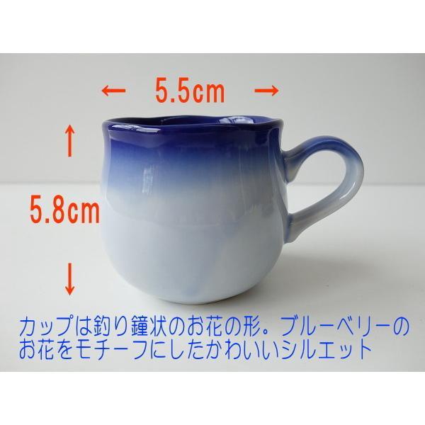 ブルーベリーのお花みたいなデミタスカップ&木の葉のソーサー\インスタ映え カップソーサーセット 陶器 おしゃれ 美濃焼  北欧風 日本製|puchiecho|02
