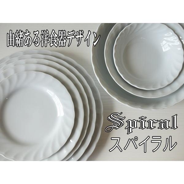 スパイラル24cmオーバルカレー皿/楕円皿  パスタ皿 カレーパスタ皿 食器 おしゃれ 美濃焼 日本製 業務用 北欧風 キャッシュレス5%還元|puchiecho|02