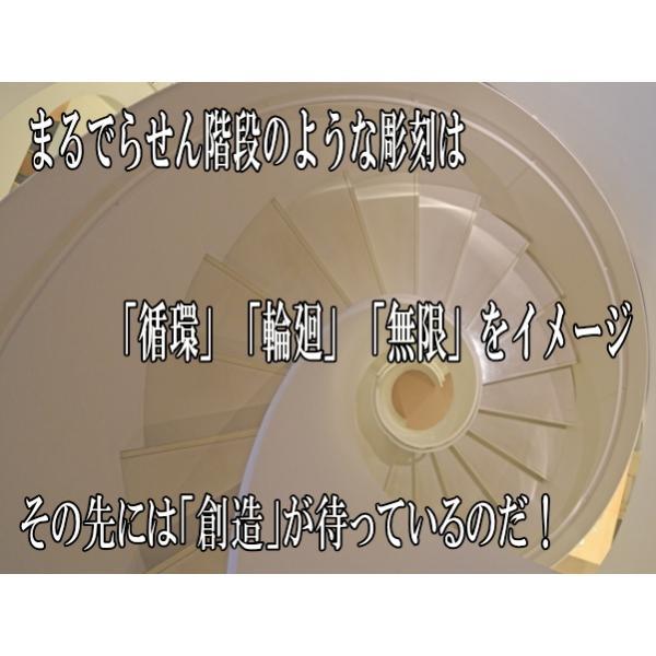 スパイラル24cmオーバルカレー皿/楕円皿  パスタ皿 カレーパスタ皿 食器 おしゃれ 美濃焼 日本製 業務用 北欧風 キャッシュレス5%還元|puchiecho|05