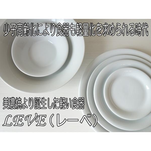 軽量食器レーべ16cm取り皿プレート/小皿 業務用食器 カフェ食器 おしゃれ 白い食器\|puchiecho|02