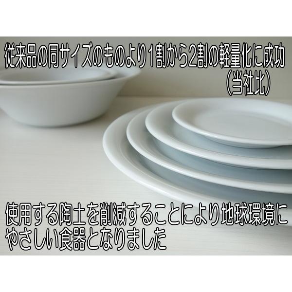 軽量食器レーべ16cm取り皿プレート/小皿 業務用食器 カフェ食器 おしゃれ 白い食器\|puchiecho|03