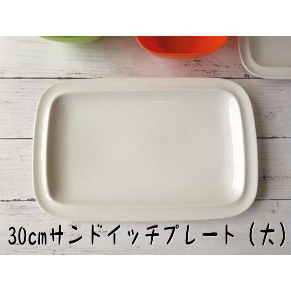 30cm長方形のサンドイッチトレー(大)/長皿  洋食器 白い食器 盛皿 大皿 オードブル\ キャッシュレス5%還元|puchiecho