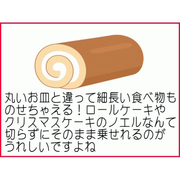 30cm長方形のサンドイッチトレー(大)/長皿  洋食器 白い食器 盛皿 大皿 オードブル\ キャッシュレス5%還元|puchiecho|03