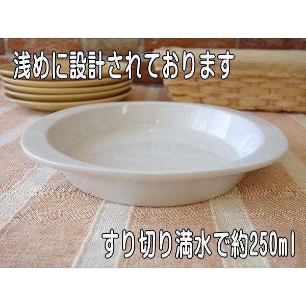 (訳あり)オーバル&サークルシェイプ18cmグラタン皿(小) /パイ皿 キッシュ 楕円 おしゃれ 丸 白 人気 アウトレット美濃焼 日本製|puchiecho|03