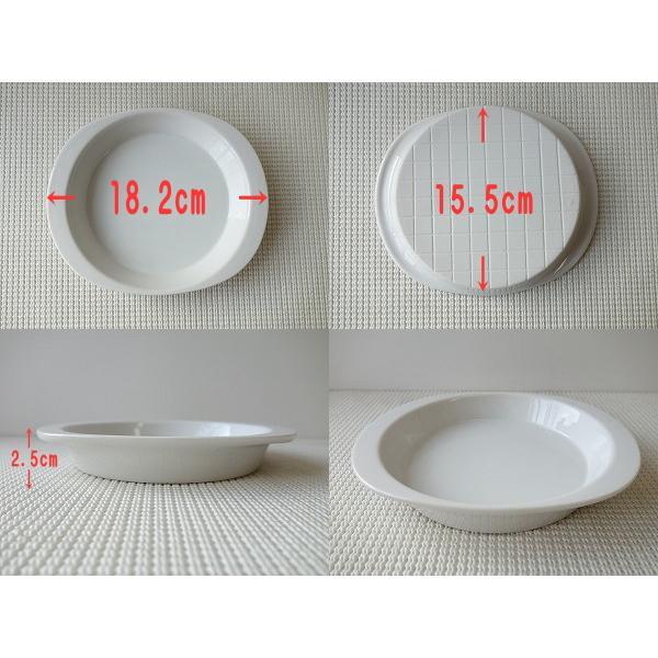 (訳あり)オーバル&サークルシェイプ18cmグラタン皿(小) /パイ皿 キッシュ 楕円 おしゃれ 丸 白 人気 アウトレット美濃焼 日本製|puchiecho|04