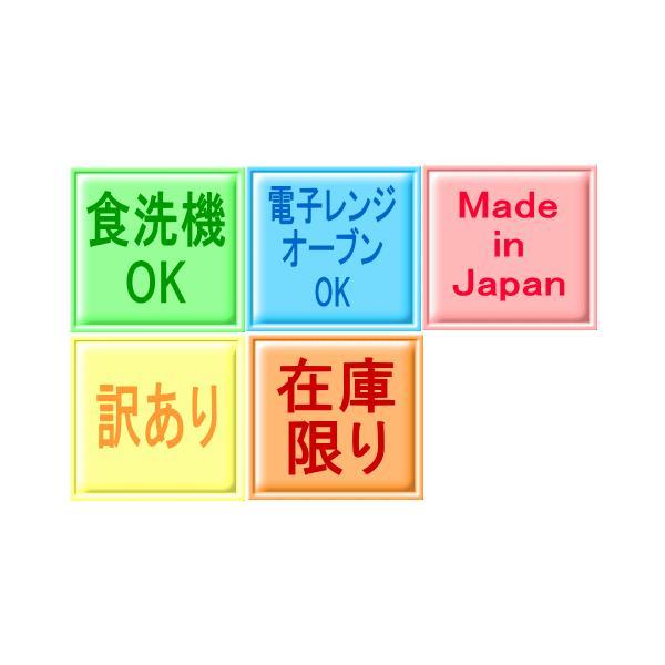 (訳あり)オーバル&サークルシェイプ18cmグラタン皿(小) /パイ皿 キッシュ 楕円 おしゃれ 丸 白 人気 アウトレット美濃焼 日本製|puchiecho|05