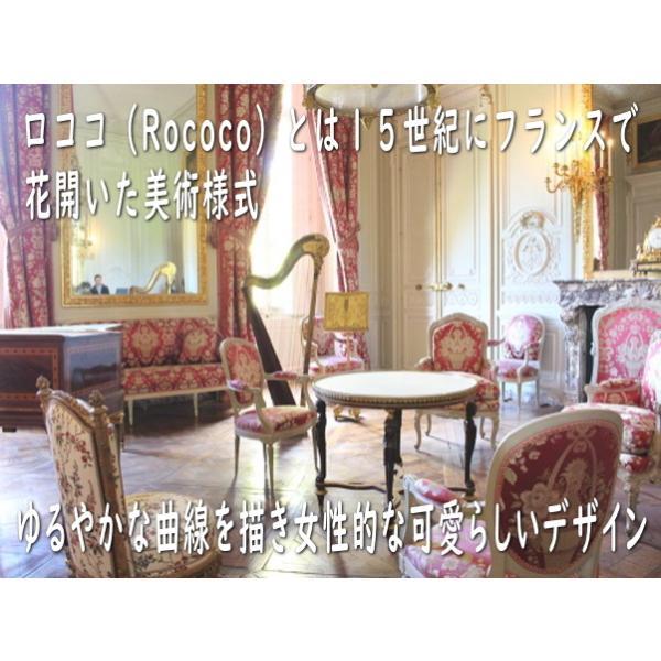 高級白磁材質ローズデココーヒーカップ&ソーサー(ブルーローズ)インスタ映え ロココ調 ティーカップ かわいい おしゃれ 日本製 バラ 薔薇 アウトレット込み|puchiecho|02