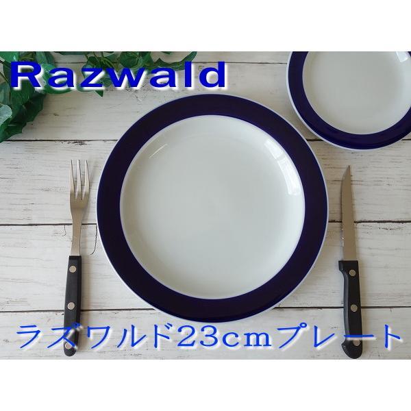 ワンプレート大皿高級おしゃれおすすめラズワルド23cmプレートレンジ可食洗機対応通販人気かわいい日本製ランチ朝ごはんインスタ映え
