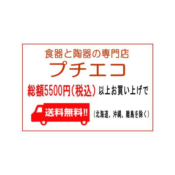 フォーマルな仕切り24cmランチプレート(ベージュ色)日本製 美濃焼 洋食器 白い食器 仕切り皿 仕切りプレート ワンプレート カフェ食器 お子様ランチ おしゃれ|puchiecho|06