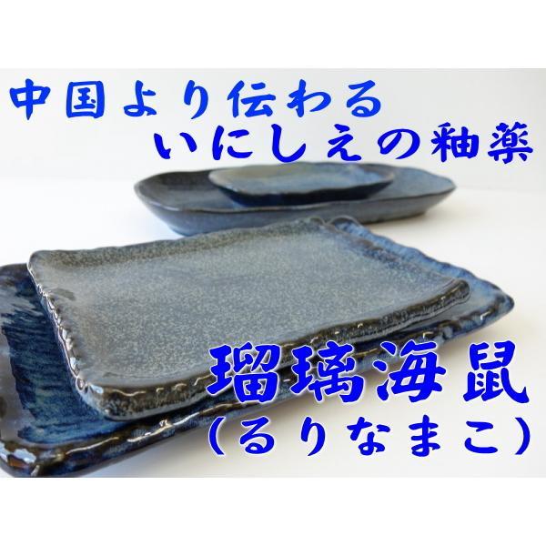 瑠璃海鼠28cm笹の葉型長皿/和食器 焼き物皿 美濃焼 和皿 焼き魚 皿 さんま皿\|puchiecho|02