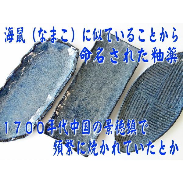 瑠璃海鼠28cm笹の葉型長皿/和食器 焼き物皿 美濃焼 和皿 焼き魚 皿 さんま皿\|puchiecho|03