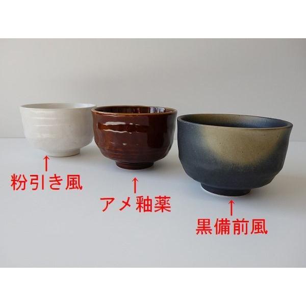 粉引き風10cmミニ抹茶茶碗/抹茶碗 ナチュラル 小鉢 カフェオレボウル 和\|puchiecho|07