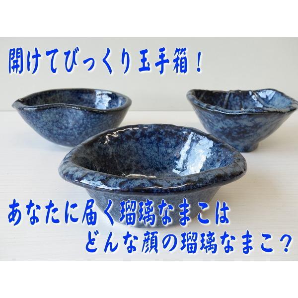 瑠璃海鼠16cm櫛目長取り皿/菓子皿 銘々皿 美濃焼 小皿 和食器 おしゃれ 陶器\ キャッシュレス5%還元 puchiecho 04