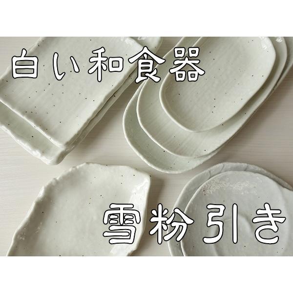 雪粉引き28cm手造り風長角皿/さんま皿 和食器 長皿 焼き物皿 美濃焼 和皿 焼き魚 皿\|puchiecho|02