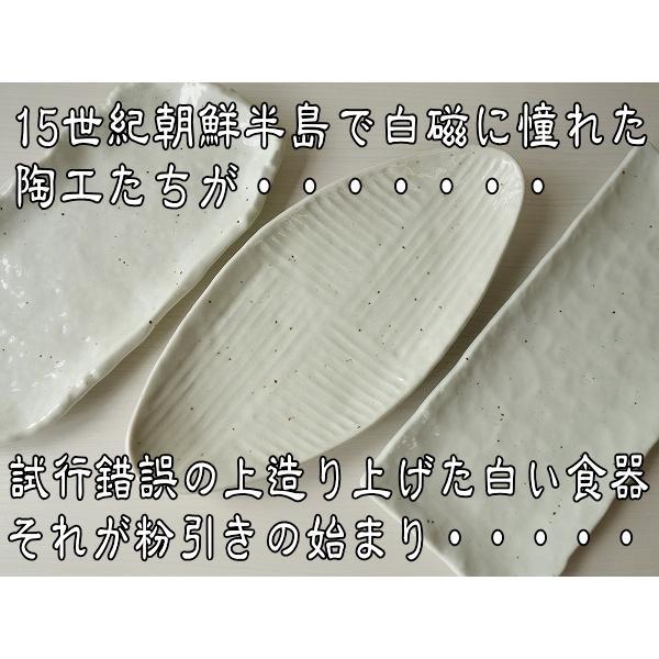 雪粉引き28cm手造り風長角皿/さんま皿 和食器 長皿 焼き物皿 美濃焼 和皿 焼き魚 皿\|puchiecho|03