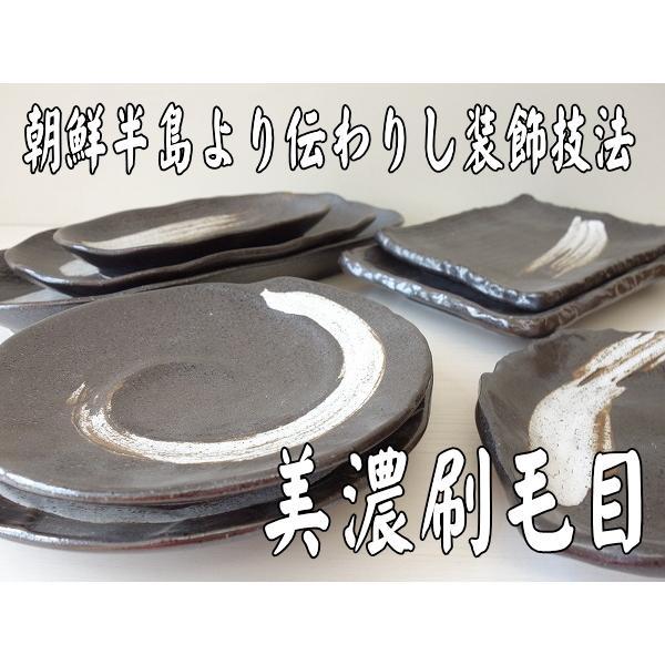 美濃刷毛目22cm櫛目長角皿/和食器 長皿 焼き物皿 美濃焼 和皿 焼き魚 皿\|puchiecho|02