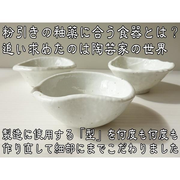 雪粉引き15cmかたつむり型取り皿/菓子皿 銘々皿 美濃焼 小皿 和食器 おしゃれ 陶器\ puchiecho 05