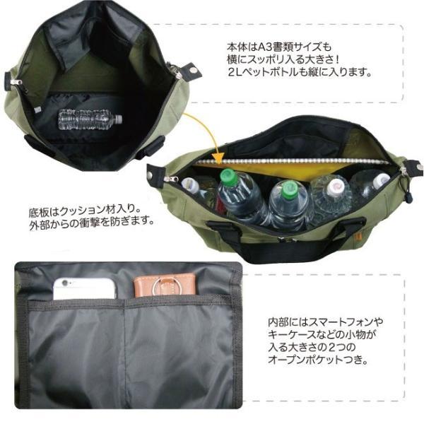 トートバッグ ビジネス 大きい 大容量 バッグ ボストンバッグ 持ち手の長さが調節できる 旅行用 軽量 書類 メンズ レディース A4 B3 B4 A3|puchikobe|02
