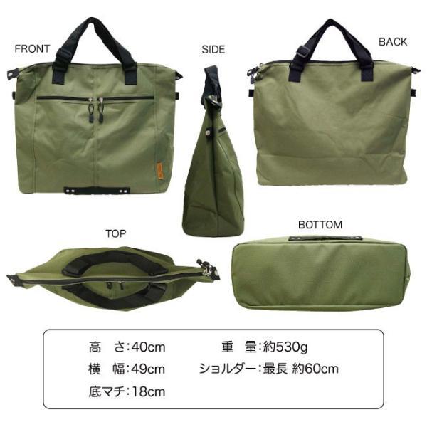 トートバッグ ビジネス 大きい 大容量 バッグ ボストンバッグ 持ち手の長さが調節できる 旅行用 軽量 書類 メンズ レディース A4 B3 B4 A3|puchikobe|15