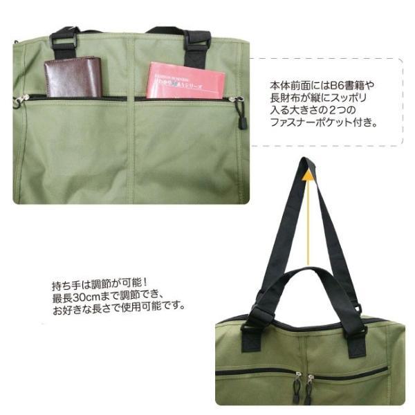トートバッグ ビジネス 大きい 大容量 バッグ ボストンバッグ 持ち手の長さが調節できる 旅行用 軽量 書類 メンズ レディース A4 B3 B4 A3|puchikobe|03