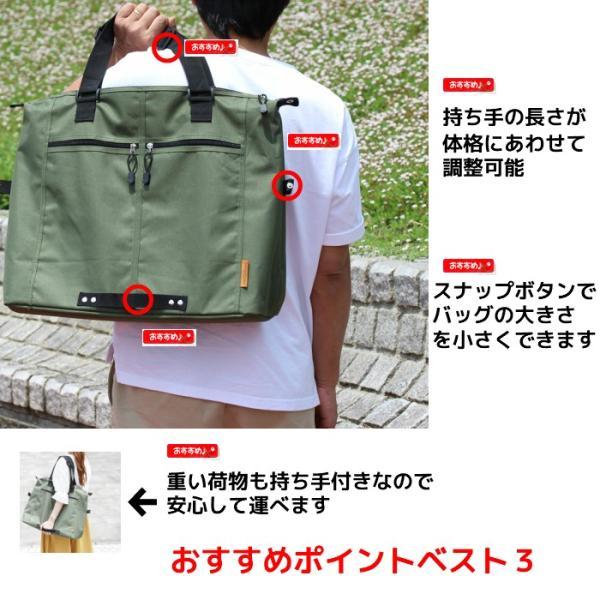 トートバッグ ビジネス 大きい 大容量 バッグ ボストンバッグ 持ち手の長さが調節できる 旅行用 軽量 書類 メンズ レディース A4 B3 B4 A3|puchikobe|04