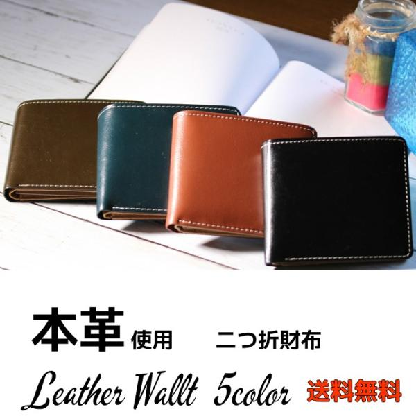 財布メンズ革本革二つ折り財布折財布革製財布革製レザー本革製財布ギフトミニ財布