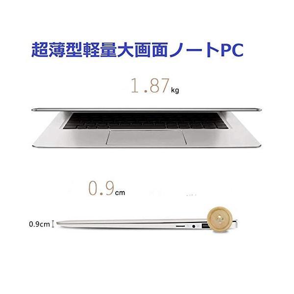 2018年末セール【初期設定不要/Office付き】15.6インチ大画面薄型軽量ノートパソコン Office 2010搭載 高速Intel Z8350