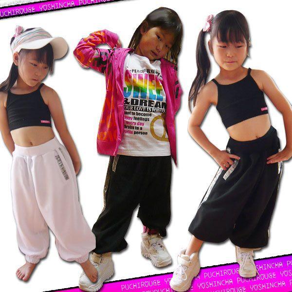 キッズ ダンス 衣装 REMIXDANCE ライン ダンスパンツ 子供 ヒップホップ サルエルパンツ|puchirouge|02