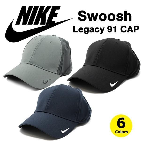 ナイキ キャップ NIKE Swoosh Legacy 91 Dri-FIT
