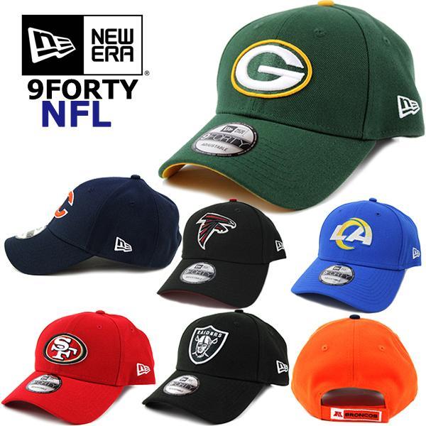 ニューエラ キャップ NFL 9FORTY NEW ERA