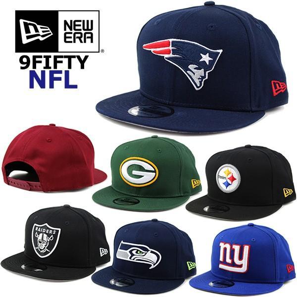 ニューエラ キャップ NFL 9FIFTY NEW ERA