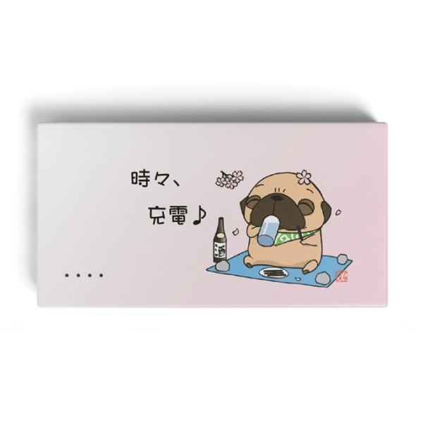 モバイルバッテリー お花見パグ(フォーン)|pugbiiki