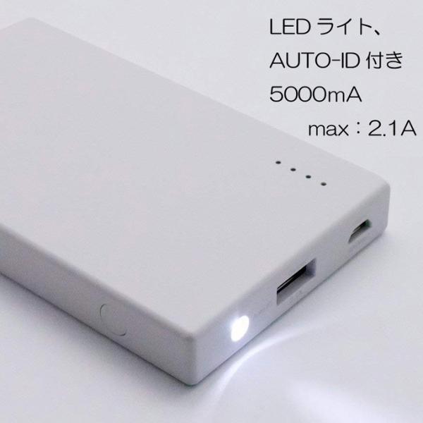 モバイルバッテリー お花見パグ(フォーン)|pugbiiki|05