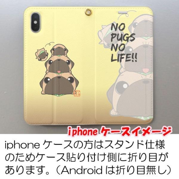 手帳型ケース ベルト無し iphone/Androidケース 黒パグピラミッド(ぱぐ グッズ)|pugbiiki|04