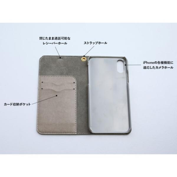 手帳型ケース ベルト無し iphone/Androidケース 黒パグピラミッド(ぱぐ グッズ)|pugbiiki|06