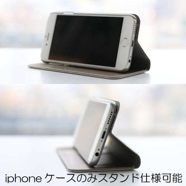 手帳型ケース ベルト無し iphone/Androidケース 黒パグピラミッド(ぱぐ グッズ)|pugbiiki|08